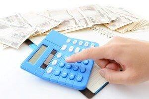 מחשבון לחישוב הלוואה מחברה פרטית